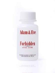 A&E FORBIDDEN ANAL LUBE 1 OZ / 30 ML